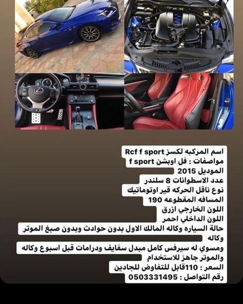Car Cars Uae Dubai Smsar Dxb Alain Sharjah Ajman Car Dubai Al Ain Sharjah