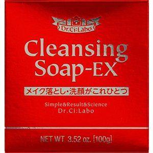 メイク落とし洗顔石鹸