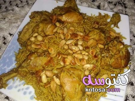 طريقة عمل كبسة الفراخ بالارز البسمتى كبسة فراخ بالارز المصري بالخطوات طريقة عمل كبسة الفراخ السعودية Food Meat Chicken