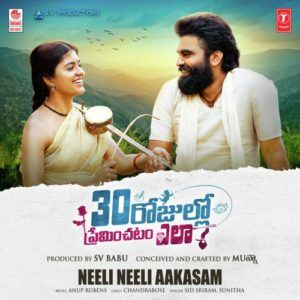 Naa Songs » Latest 29 Telugu, Hindi, English, Private Naa Songs Pagalworld Songs  Download in 2020 | Audio songs free download, Dj remix songs, Dj songs list