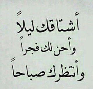شعر عن الحب الصادق والصدوق Poetry Arabic Calligraphy
