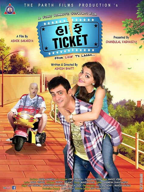 bey yaar gujarati full hd movie free download