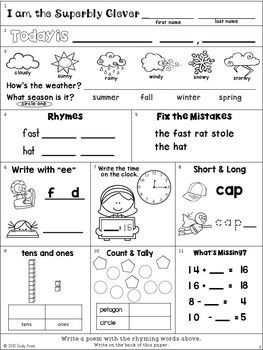 Second Grade Morning Work Mega Bundle Morning Work Excel Tutorials First Day Of School Activities