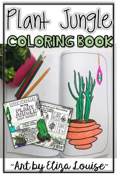 Houseplant Coloring Book Coloring Books Life Skills Classroom Books
