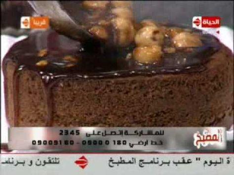 حلقة الشوكولاتة للشيف حسن ج2 Chef Hassan Egyptian Cuisine