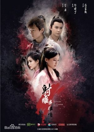 The Legend of the Condor Heroes 2017 | Fav DRAMAS in 2019 | Drama