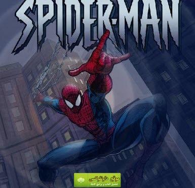 Spider Man تحميل لعبة سبايدر مان 1 كاملة العاب للكمبيوتر العاب مغامرات خفيفه للكمبيوتر تحميل لعبة مغامرات خفيفه Spiderman Spider Hamada