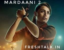 Mardaani 2 Full Movie Download By 9xmovies Tamilrockers In 2020 Hd Movies Download