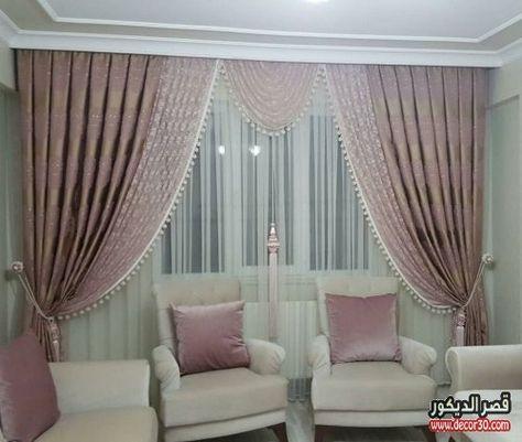 ستائر كلاسيك فخمة للصالون والريسبشن موديلات عام 2019 قصر الديكور Classic Dining Room Holiday Room Bedroom Decor