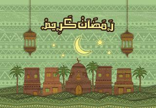 رمزيات رمضان 2021 احلى رمزيات عن شهر رمضان In 2021 Ramadan Images Ramadan Kareem Ramadan