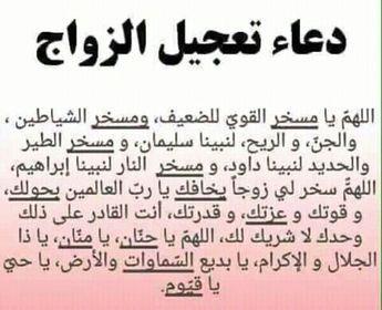 الله وحده من يمنعه وما هم بضآرين به من أحد إلا بإذن الله Quran Quotes Love Islamic Quotes Quran Islam Beliefs