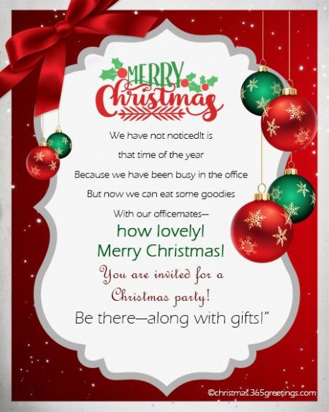 Here S Why You Should Attend Employee Christmas Party Invitation Template Employee Christma