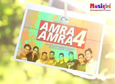 Amra Amra 4 (2018) Ft  Imran,Kazi Shuvo,Milon Bangla Mp3