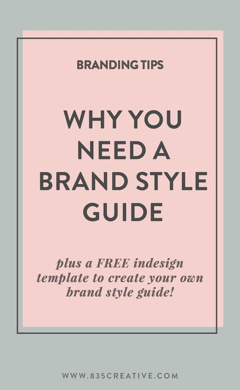 Why You Need a Brand Style Guide ASAP • Tulsa Lifestyle Blogger | Brenda Dalton
