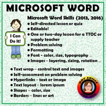 Microsoft Word Skills | AWESOME 6-12 (any subject) | Word