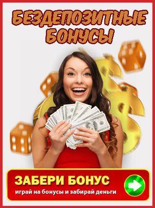 ларин фильм про казино