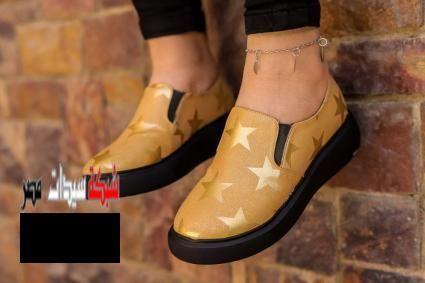 شوزات فلات شوزات مريحه 2020 Loafers Shoes Fashion