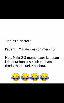Very Funny Memes In Hindi For Facebook And Whatsapp Free Download Statuspictures Com Statuspictures Com In 2020 Very Funny Memes Memes Funny Memes