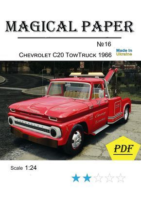 Paper model kit, Chevrolet C20 TowTruck 1966 ,Papercraft 3D