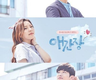 My First Love Episode 3 Eng Sub Online | Full EP | Korean