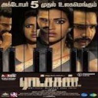 Ratsasan 2018 Tamil Movie Mp3 Songs Free Download Isaimini