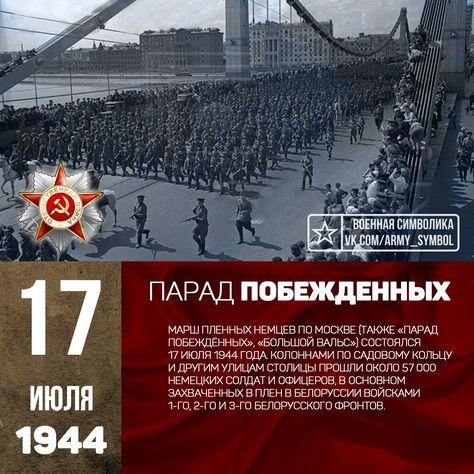 когда был сформирован белорусский фронт если автолюбитель