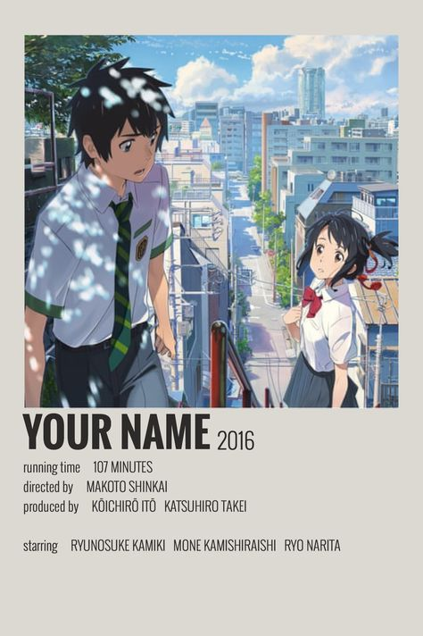 Your Name by Maja