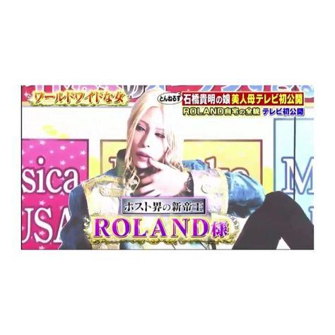 【ROLAND】さんはInstagramを利用しています:「- - 普段は誰とも比べられない唯一無二のROLANDが今夜くらべてみましたにVTR出演してみましたって報告してみましたって投稿してみました。 - #ROLAND #今夜くらべてみました」