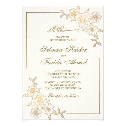 Cream And Gold Floral Leaves Branch Muslim Wedding Invitation Zazzle Com In 2020 Muslim Wedding Invitations Blank Wedding Invitation Templates Wedding Invitations