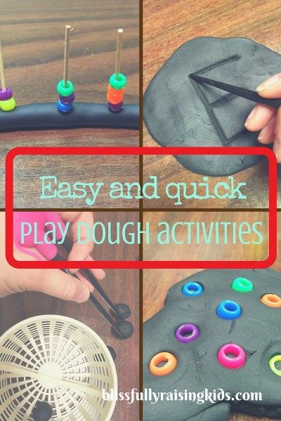 Quick And Easy Play Dough Fine Motor Activities Playdough