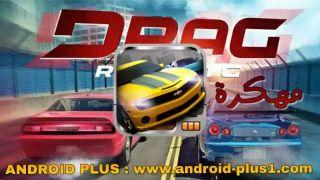 تحميل لعبة Drag Racing Apk مهكرة جاهزة للاندرويد Drag Racing Android Apps Hard Hat