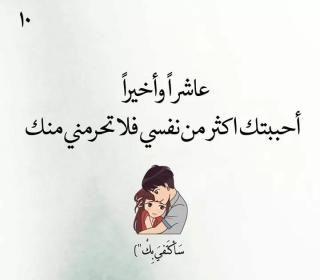 Tuj6qjek8hep M