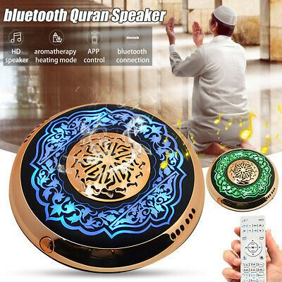 Bluetooth Speaker Muslim Azan Bluetooth Quran Aromatherapy In 2020 Wireless Speakers Bluetooth Bluetooth Speakers Portable Ipod Speakers