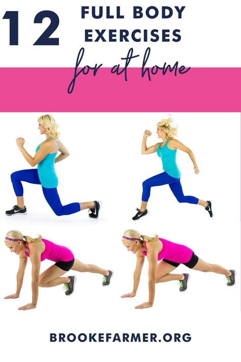 Get your heart-pumping cardio on in less than 20 minutes from the comfort of your own home with these 12 incredibly effective full body exercises.