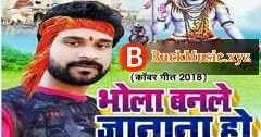 Pin by Antesh Singh on Web Pixer | Mp3 song, Songs