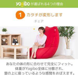 Yogibo Zoola Midi ヨギボー ズーラ ミディ 特大lサイズ アウトドア用 ビーズクッション Yogibo公式ストア Zmd Yogibo公式オンラインストア 通販 ヨギボー ビーズクッション 屋外ソファー