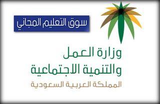 استعلام عن نقل كفالة وافد في الجوازات و وزارة العمل السعودية وعن طريق النت Bachelors Degree Sponsorship Personal Care
