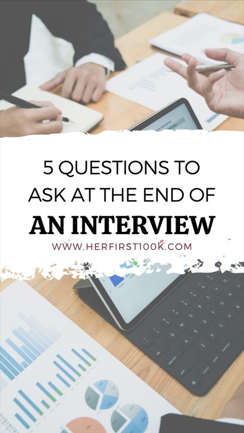 5 MUST-ASK END-OF-INTERVIEW QUESTIONS