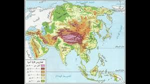 Image Result For صوره تضاريس قاره اسيا Love Math Map Math