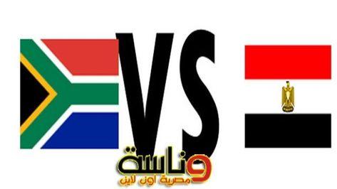 مصر وجنوب إفريقيا بن سبورت مباشر مباريات اليوم يلا كوره يلا شوت كوره لايف بث مباشر Symbols Letters Art