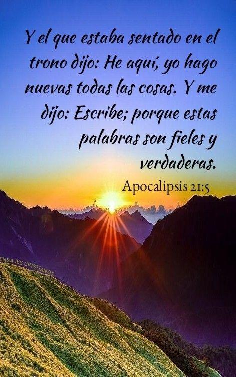 Mensajes Cristianos Apocalipsis 21 5 Frases Espirituales Biblia Proverbios Mensajes Cristianos