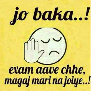 Exam Whatsapp Dp Status Exam Dp For Whatsapp Exams Funny Exam
