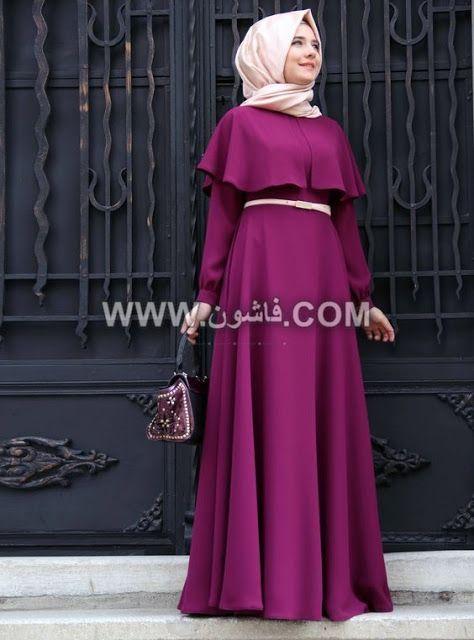 أحدث فساتين سواريه بكاب لعام 2019 للمحجبات Islamic Dress Muslim Fashion Outfits Muslimah Fashion