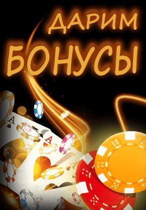 казино официальный сайт мобильная версия