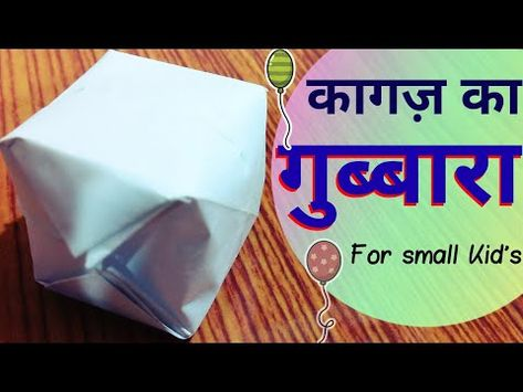 How To Make A Paper Balloon Origami Art Kagaz Ka