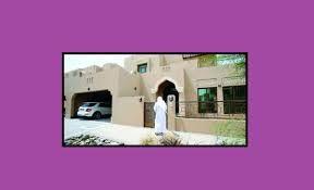 ضوابط الإعفاء من سداد مقدم شراء المسكن الأول في أبوظبي Desktop Screenshot Screenshots