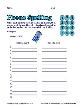 Kids love to text on their cell phones, so here is a fun spelling
