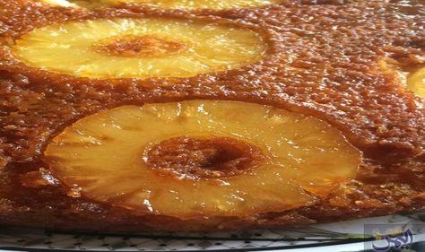 طريقة إعداد كعكة الأناناس بأسلوب بسيط وسهل Food Pineapple Fruit