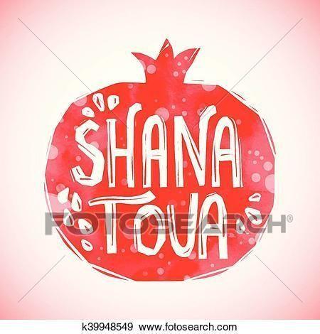 40+ Happy rosh hashanah 2020 clipart info