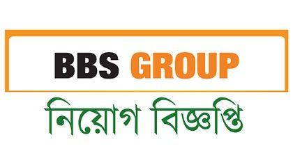 BBS Group Job Circular On April 2018,BBS Group Job Circular